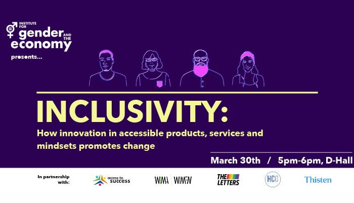 Inclusivity event promo featuring illustration of four diverse people